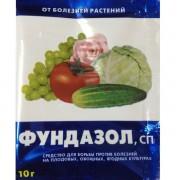 Фундазол СП, 10г, от болезней растений
