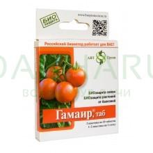 Гамаир ТАБ (упаковка 20 таблеток)