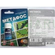 Инсектицид-акарицид Метафос (10мл)