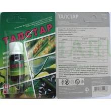 Инсектицид-акарицид ТАЛСТАР (10мл)