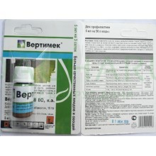 Инсектицид-акарицид Вертимек (5мл)