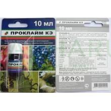 Инсектицид Проклайм КЭ (10мл)