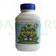 НИТРАФЕН (для весенне-осенней обработки растений, 300мл)