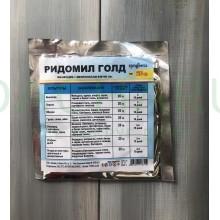 Ридомил Голд (20г)