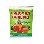 Ридомил Голд МЦ (20г)